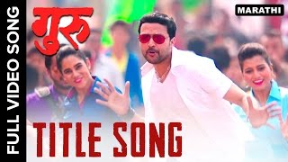 getlinkyoutube.com-Guru Title | Full Video Song | Ankush Chaudhari | Guru