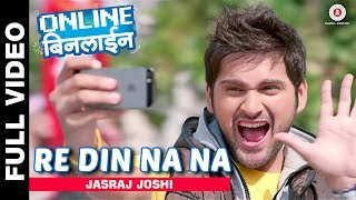 getlinkyoutube.com-Re Din Na Na - Online Binline | Siddharth Chandekar | Jasraj Joshi
