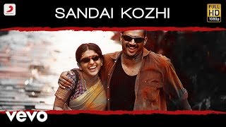 Aayitha Ezhuthu - Sandai Kozhi Tamil Lyric Video   A.R. Rahman width=