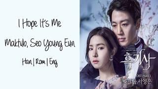 MAKTUB, Seo YoungEun - I Hope It's Me (나이기를) (흑기사 OST Part.1) (Han|Rom|Eng Lyrics)