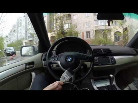 Диагностика BMW X5 E53. Тугой руль. Решение проблемы.