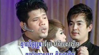 getlinkyoutube.com-Kado knong thngay bon sang-sa...Meng Bunly