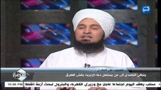 شاهد ماذا قال الجفري عن ماحدث بين علي بن أبي طالب وعائشة والقتال بين الصحابة!!!!!