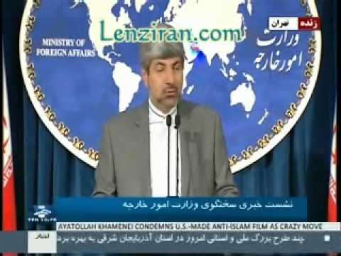 Foreign ministry spokesman Ramin Mehmanparast sample of Islamic Republic authority