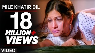 getlinkyoutube.com-Mile Khatir Dil (Bhojpuri Movie Song) - Nirahua Rikshawala | Dinesh Lal Yadav