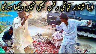 getlinkyoutube.com-Balochi Dance Hub