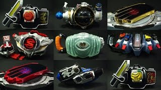 getlinkyoutube.com-平成仮面ライダーDXドライバー待機音 フォーゼ ゴースト編 Heisei Kamen Rider DX driver waiting sounds Fourze to ghost
