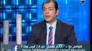 getlinkyoutube.com-الطبيب : د/ حاتم نعمان السمنة المفرطة - وطرق تقليل نسبة الدهون فى الجسم