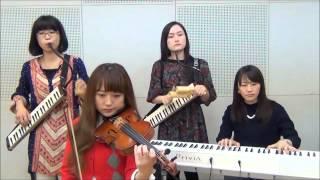 getlinkyoutube.com-宇宙戦艦ヤマト Space Battleship Yamato 【FlyingDoctor(フライングドクター)】  ヴァイオリン ピアノ HAMMOND44 カシシ ウッドブロック