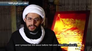 Imam Al-Zaman(AS) has allowed Al-Tatbir