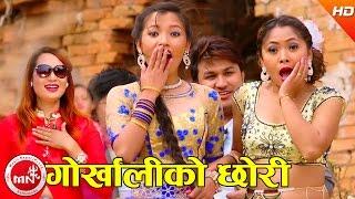 New Nepali Lok Dohori | Gorkhaliko Chhori - Chetan Gotame & Chija Tamang | Ft.Suman, Kopila, Biraj,