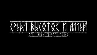 getlinkyoutube.com-Миша Маваши - Среди высоток и аллей.