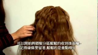 getlinkyoutube.com-線條感低挽髮,韓風,三管電棒