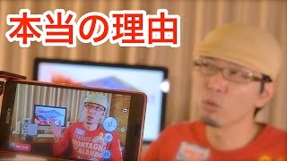 getlinkyoutube.com-iPhone一筋 (5台/6年) だった私がAndroid (Xperia Z3 Compact) に乗り換えた本当の理由