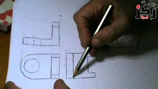 """محاضرة رقم 4 رسم هندسي """" استنتاج المسقط الثالث """" د. ماجد نجيب  ، أسرة ركز _ صوت إعدادي"""