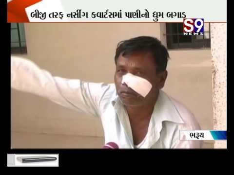 Bharuch-Civil Water Story