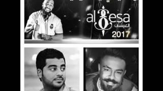 getlinkyoutube.com-رحميني يا دنياي غناء الفنان علي عبدالله + يعقوب البلوشي + دي جي عبدالله العيسى جلسه ٢٠١٧