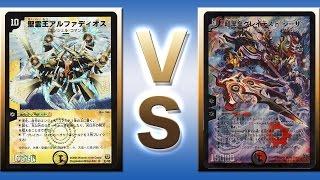 getlinkyoutube.com-【デュエマ対戦動画】ターボアルファディオス VS 4色ナイト
