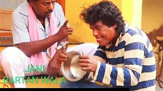 Khandesh Comedy Video 2018 Hindi | Shafik Chotu
