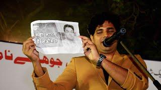 Aaj Phir Se Khada Hun Umar Ke Liye || Imran Pratapgarhi's  New Nazm || Jamia Mushayra 2017 width=