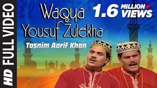 getlinkyoutube.com-Waqya Yousuf Zulekha Islamic Song Full (HD) | Tasnim Aarif | Waqya Yousuf Zulekha