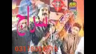 Majeed Umrani New Song Upload Siraj Roonjho Mokhe Sukh Dehi Ton Kon Sage