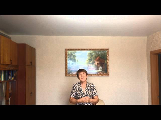 Узянова Светлана Павловна