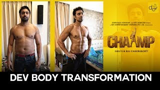 DEV Body Transformation   Chaamp   Releasing 23rd June, 2017