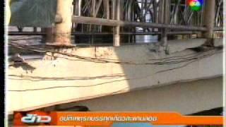 getlinkyoutube.com-อุบัติเหตุ รถบรรทุกรถแมคโคร ชน สะพานลอยคนข้ามถนน รามคำแหง