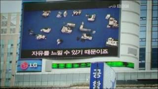 getlinkyoutube.com-کلیک؛ اینترنت پرسرعت در کره جنوبی