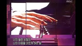 getlinkyoutube.com-Park Hyo-shin - Etude of Memory, 박효신 - 기억의 습작, MBC College Musicians Festival 20041