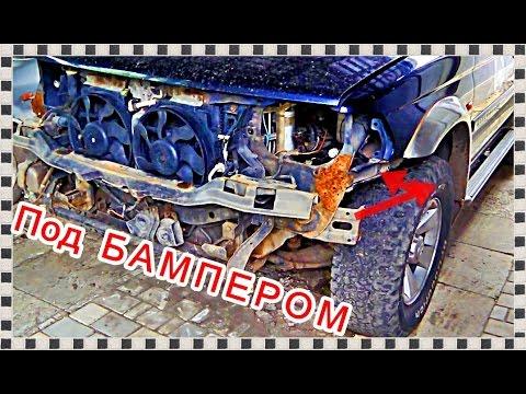 ? Что под БАМПЕРОМ // ПЕРЕДНИЙ БАМПЕР  Mitsubishi Pajero Sport // Демонтаж бампера