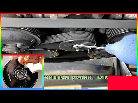Замена ролика натяжителя ремня и амортизатора ssangyong actyon kyron M111