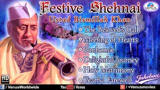 getlinkyoutube.com-Festive Shehnai - Ustad Bismillah Khan | Hindustani Classical Instrumental Audio Jukebox