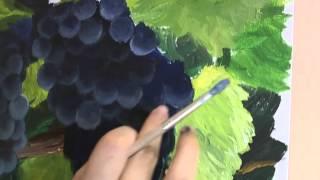 Как научиться рисовать виноград. Виноградинка.