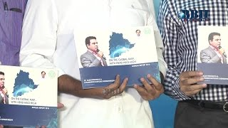 Minister ktr speech it annual Report  at haritha plaza hyderabad- 2016