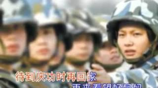 getlinkyoutube.com-军中绿花