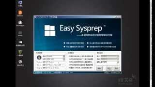 getlinkyoutube.com-Testing Easy Sysprep 4 with windows 7