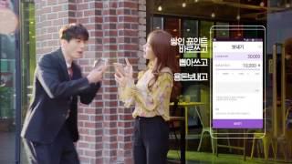 李栋旭 Lee Dong-wook & 刘寅娜Yoo In-Na
