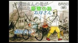 getlinkyoutube.com-原爆の声Ⅰ