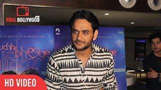 Bigg Boss 11 Vikas Gupta At Kuch Bheege Alfaaz Movie Screening | Viralbollywood