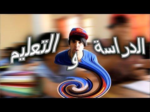 الدراسة والتعليم في الجزائر، مشاركة dz samus في مسابقة اليوتيوبرز