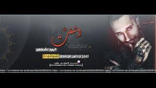 getlinkyoutube.com-تصميم غلاف احترافي مع تحميل المحلقات ► 2015 HD ●● يعقوب العراقي ●●