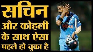 KL Rahul ये एक रिकॉर्ड बनाकर कतई खुश नहीं होंगे | Indian Cricket | India vs Sri Lanka | Hit Wicket
