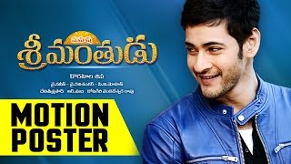 Srimanthudu Fan Made First Look Motion Poster