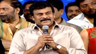 getlinkyoutube.com-Chiranjeevi Speech - Pilla Nuvvuleni Jeevitham Audio Launch