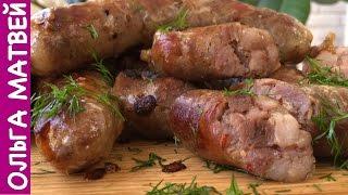 getlinkyoutube.com-Вкусные  и Сочные Домашние Колбаски | Homemade Sausages