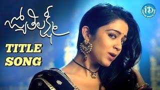 Jyothi Lakshmi Movie Title Song - Charmi Kaur    Puri Jagannadh