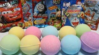 getlinkyoutube.com-バスボール×10 トーマス ディズニー ウルトラマン ドラえもん カーズ びっくらたまご おもちゃ アニメ Thomas Ultraman Disney Cars Doraemon Bath ball