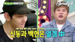 [ENG SUBS] 170207 Video Star - SD talking about BH Gaming